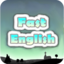 Fast English learning English Game